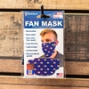 Aubie Tigers War Eagle Face Mask